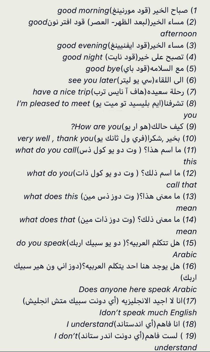 يغني القس أحمق معنى What About You بالعربي Sjvbca Org