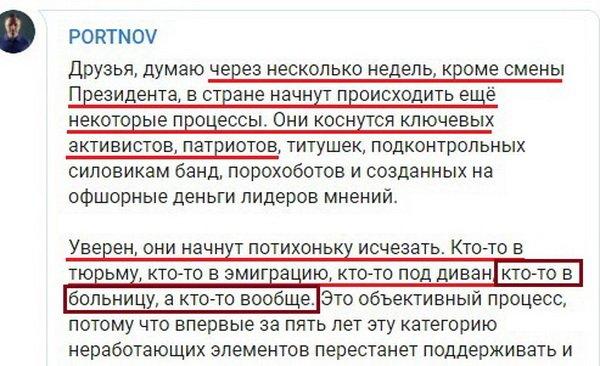 """Украинцев призывают приходить на судебные заседания по делам Майдана, чтобы """"не допустить безнаказанности"""" - Цензор.НЕТ 8280"""