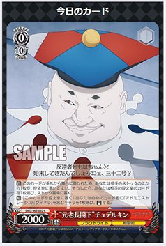 RT @wstcg: 【今日のカード 2/2】6/21(金)発売ブースターパック「ソードアート・オンライン アリシゼーション」収録カードを公開! https://t.co/ZnwNw6vIe4 #sao_anime #WS https://t.co/xSEDRcZDK3