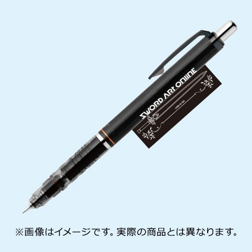 RT @amiami_figure: 『ソードアート・オンライン』ZEBRA デルガード0.5 シャープペン 各種[KADOKAWA]⇒ https://t.co/4luNHI3ldu ご予約開始です♪ #sao_anime https://t.co/v37dueZjsv