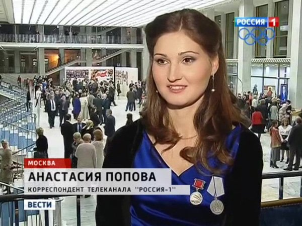 Попова анастасия андреевна фото так многие