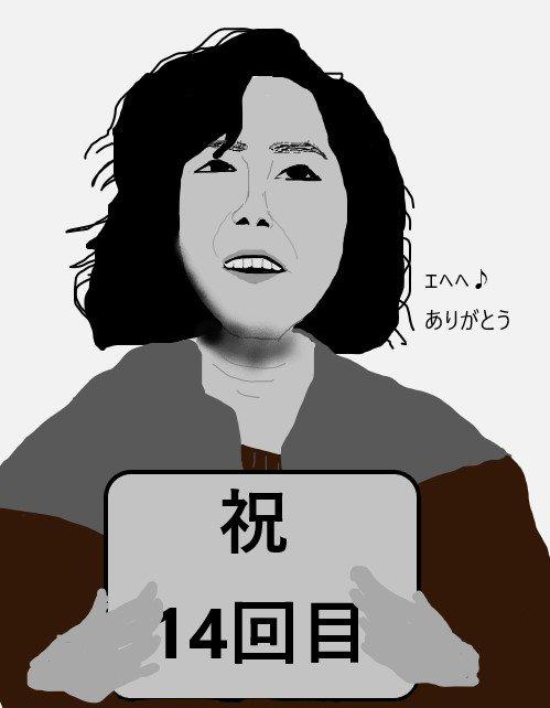 聡子 岡崎