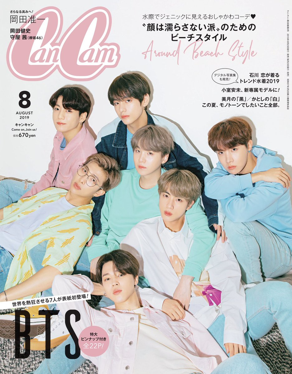 CanCam BTS covers revealed cancam.jp/archives/68239… - On sale June 22 - Was reprinted before release - Reg ed pink logo (comes w makeup sample), special ed purple logo (same page content) - Theme is spending the best summer vacation with BTS 💜 - 22 pages of BTS inc cover/poster