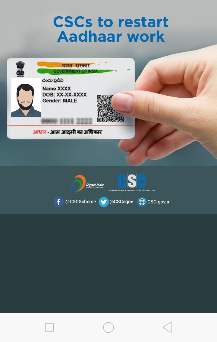 Csc Vle Society Vaishali Bihar (@cscvlesociety)   Twitter