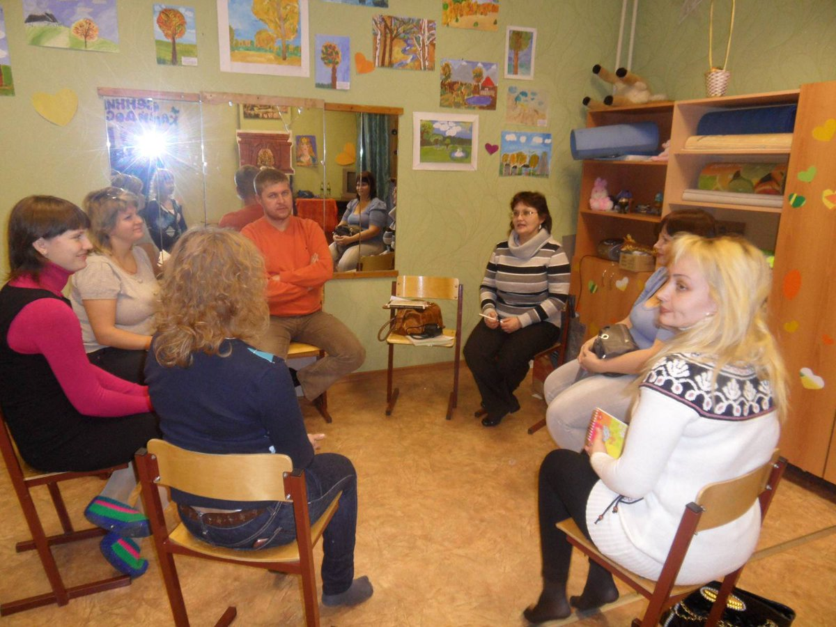 Картинки воспитатель и родители в детском саду для консультации