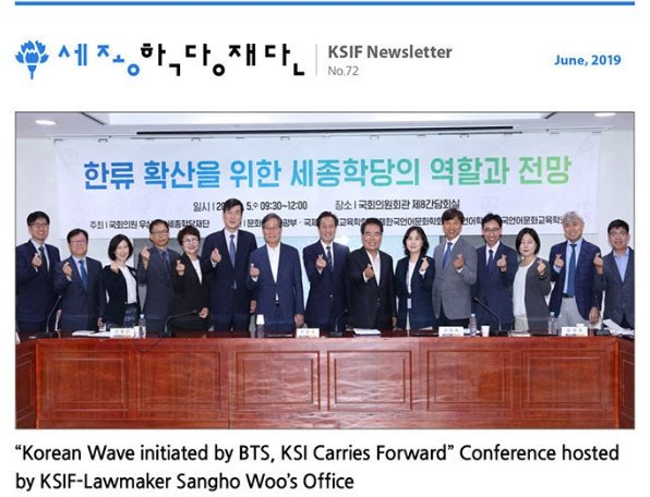 i love it when bangtan's success pushes a government established korean language foundation that has 167 institutes in 55 countries to hold a whole ass meeting, with all executives present, about how they can take advantage of the cultural boom bangtan created <br>http://pic.twitter.com/NF9CbCH5Df