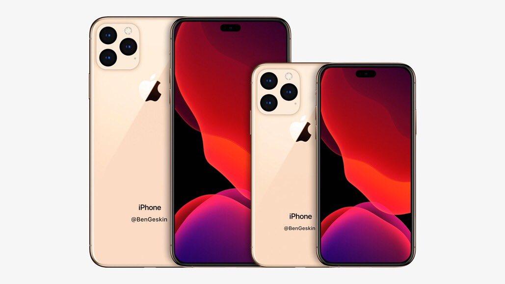新型iPhoneの名前はタピオカフォンです