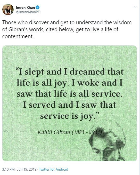 Pakistan PM Imran Khan gets caught while HIJACKING a valuable property from India This time he stole Rabindranath Tagores quote and attributed it to Kahlil Gibran This terror nation is financially and intellectually bankrupt