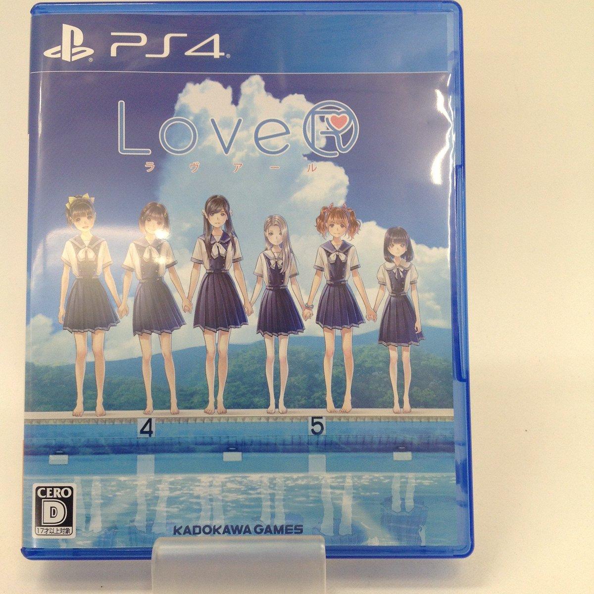 恋愛シミュレーションゲーム ps4