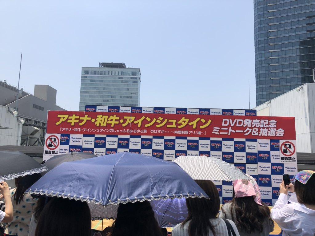 めちゃめちゃ暑い😥 あと10分!! 稲ちゃん( *´꒳`* ) https://t.co/aKp3S9o5qy