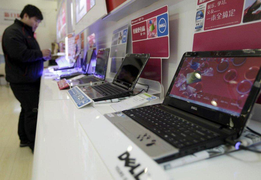 Dell, HP, Microsoft, Intel oppose proposed tariffs on laptops, tablets http://www.reuters.com/article/us-usa-tech-tariffs-idUSKCN1TK33V?utm_campaign=trueAnthem%3A+Trending+Content&utm_content=5d0afde5e84fc20001cf09d2&utm_medium=trueAnthem&utm_source=twitter…