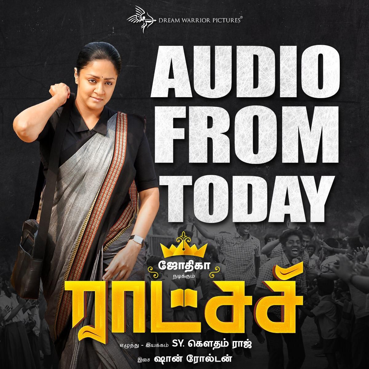 #Raatchasi #ராட்சசி audio will be out today. Music by @RSeanRoldan   #Jyotika #SyGowthamraj @gokulbenoy @philoedit @prabhu_sr @dreamwarriorpic @divomovies