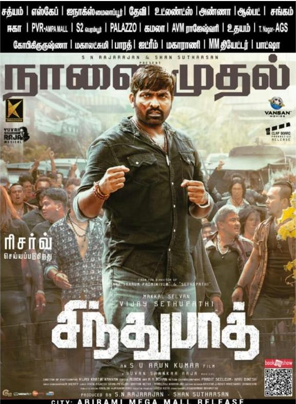 . @VijaySethuOffl 's action thriller Sindhubaadh from tomorrow   #SindhubaadhFrom21stJune