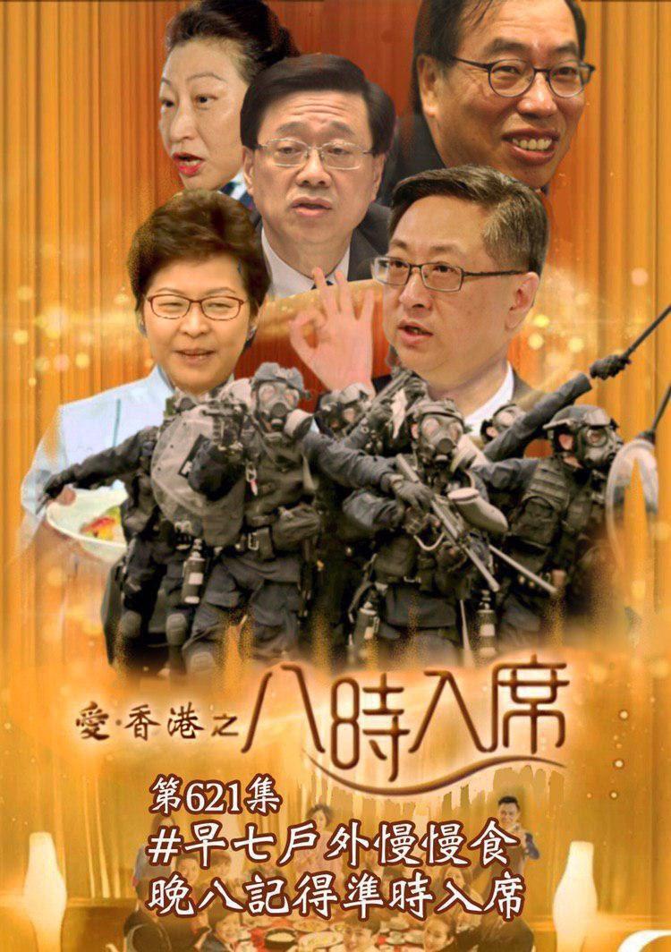 香港政府の沈黙で、明日デモ・ストライキが再開します。 #香港,#HK ,#Hongkong, #反送中,#NoExtraditionToChina,#香港621遊行實況,#HK621parade,#今天你反共了吗,#香港デモ