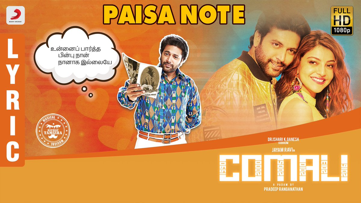 #PaisaNote in @hiphoptamizha's thumping music is here! Watch and enjoy the fun number from #Comali now ! 😍🎼  ➡️http://bit.ly/PaisaNoteLyric  @actor_jayamravi @MsKajalAggarwal @VelsFilmIntl @pradeeponelife