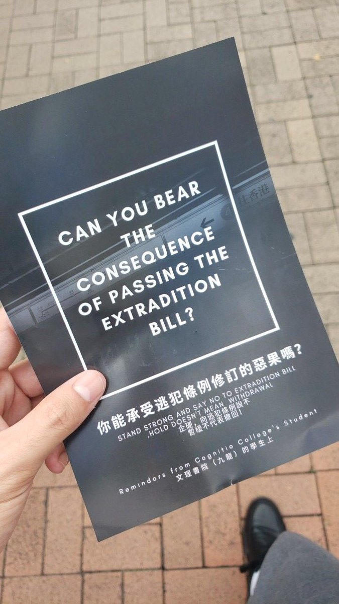 Leaflets in Hong Kong are being widely distributed outside secondary schools, universities & other institutions laying out the 4 demands of demonstrators to Carrie Lam (deadline now passed) - calling for further demonstrations starting tomorrow & a general strike. #反送中