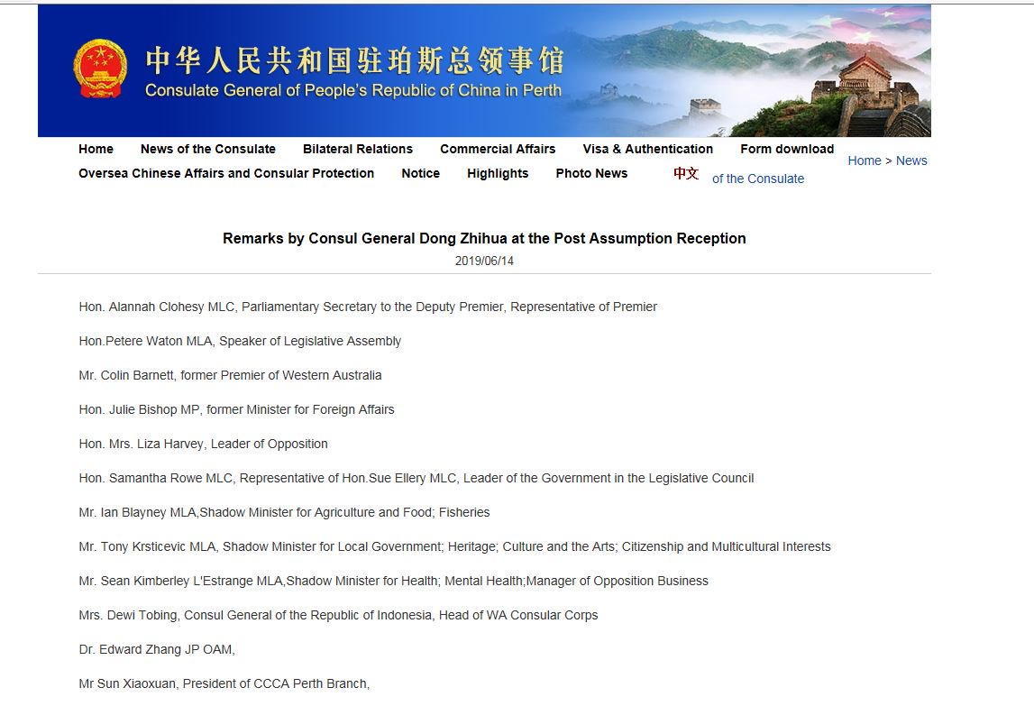 """Western Australia: """"Post Assumption Reception"""" by PRC Consul-General in Perth has an interesting name-list of guests.  h/t @WLYeung"""