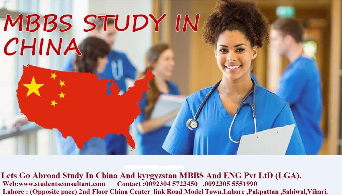 Scholarships, Study In China & Kyrgyzstan (@StudyInChina3