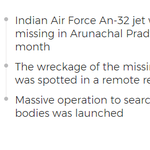Image for the Tweet beginning: An-32 Crash: 6 Bodies, Remains