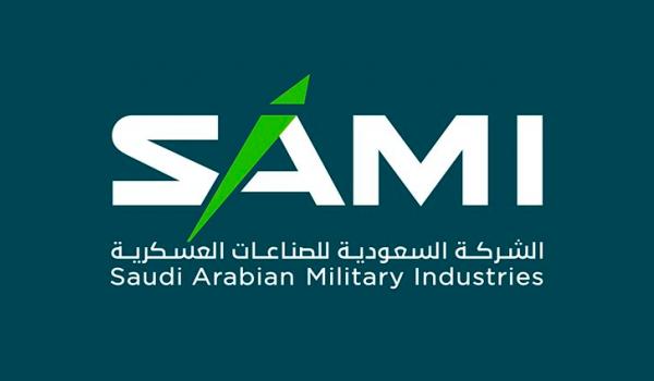 السعودية للصناعات العسكرية SAMI توقع مذكرة مع ST Engineering D9fMFAFXUAAEG0l