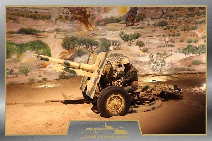ملك الاردن يفتتح متحف الدبابات الملكي في عمان - صفحة 2 D9fVROlWwAAv3en