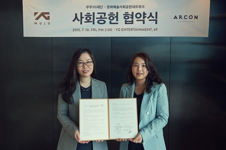 RT @OH_mes2: YG Entertainment announces their new CEO, Hwang Bo Kyung  She is on the left  https://t.co/qwyeeAplOf https://t.co/qsNLmAWPjK
