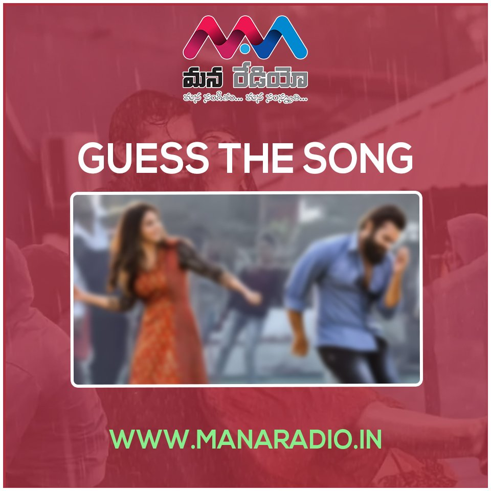 Guess the song? #guessthesong #fun #game #fridayfun  #Tollywood #Tollywoodsong #music #musicians #musiclovers #moodmusic #musical #song #Tollywoodmusic #fridayfun #Tollywoodsingers #Tollymusic #radio #music #hiphop #dj #djs #rap #podcast #artist #love #newmusic #tv #producerpic.twitter.com/3vUgdPLtOI