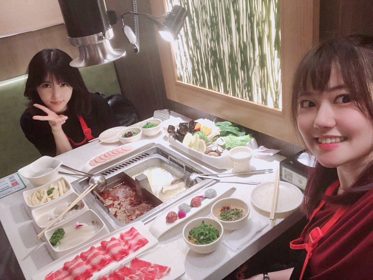 三澤紗千香さんとアフラジで火鍋の約束したので火鍋食べてきましたー🌶辛いもの好き同士で、めっちゃ楽しかったですー!また行きたいです❤︎