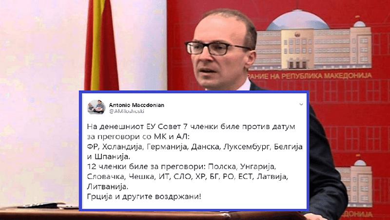 Пратеникот Милошоски шири лажни вести и не се чувствува одговорен dlvr.it/R6y7NG #КриТинк
