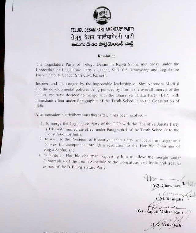 चंद्रबाबू नायडू को करारा झटका, टीडीपी के 4 राज्यसभा सांसद बीजेपी में होंगे शामिल