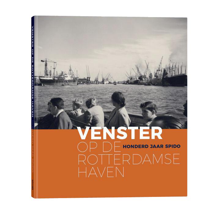 Citaten Zomer X : Rotterdam phil @rdamphil twitter