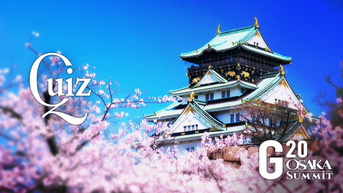 This year's G20 Summit to be held in Japan's port city of Osaka from June 28 to 29. How much do you know about G20?Take a quiz of 10 questions and learn more! #G20Osaka Click to start: https://bit.ly/2ZzW2kU
