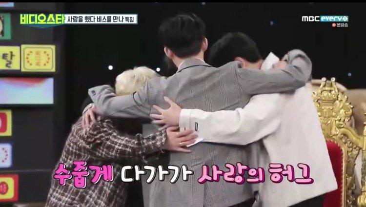 RT @kookoojune: iKON's leader to his members: