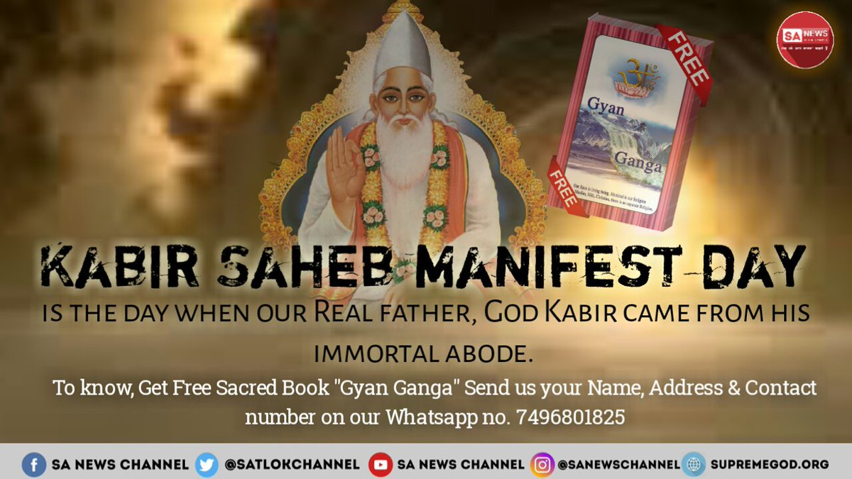 #HardKaurKabir Sahib manifest day is the day when our Real father, Supreme God Kabir came from his immortal abode Satlok to give supreme knowledge sadhana tv me 7.30.#WednesdayWisdom