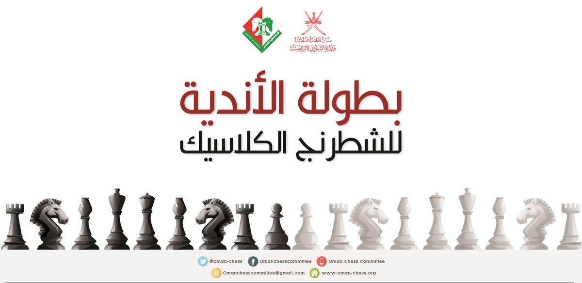 aff828dc1 سالم الحبسي, Hilal Al Sinani, هشام الطاهر Hisham and 6 others