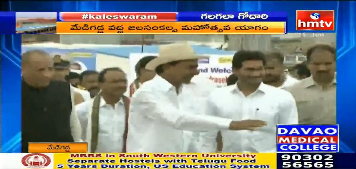 AP CM YS Jagan Mohan Reddy @ Kaleswaram Lift Irrigation