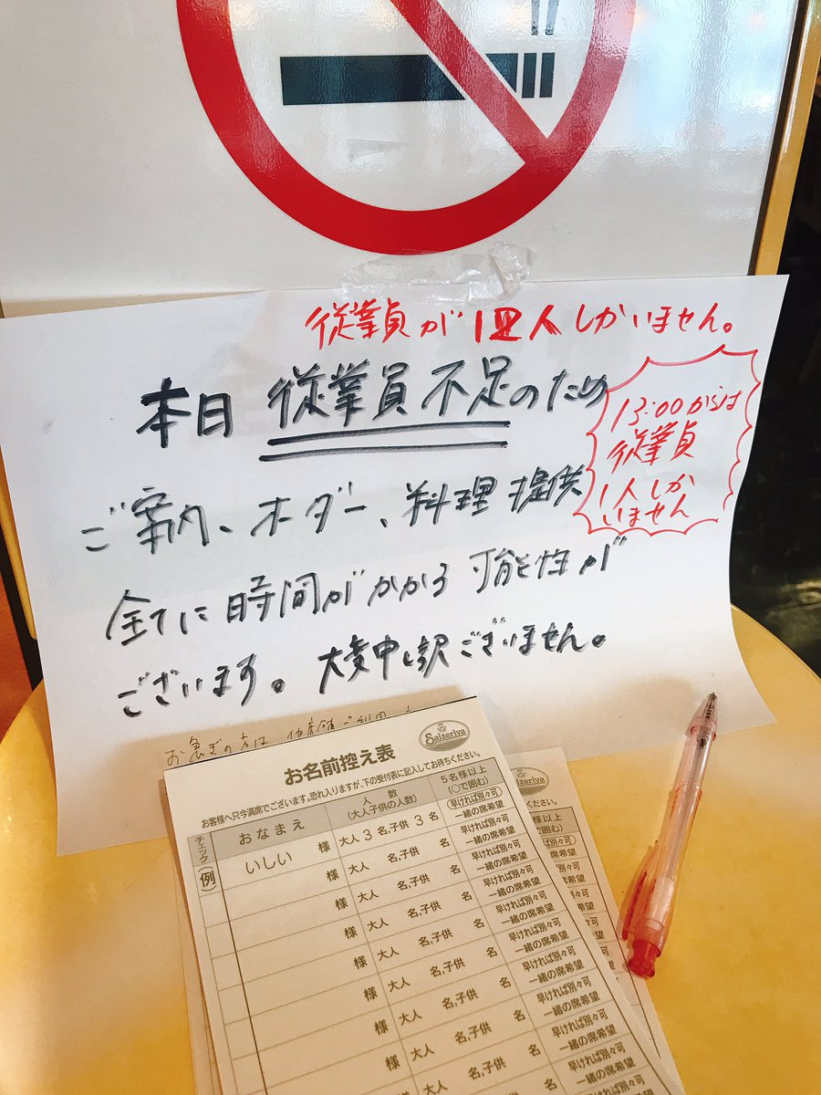 新宿さんの投稿画像