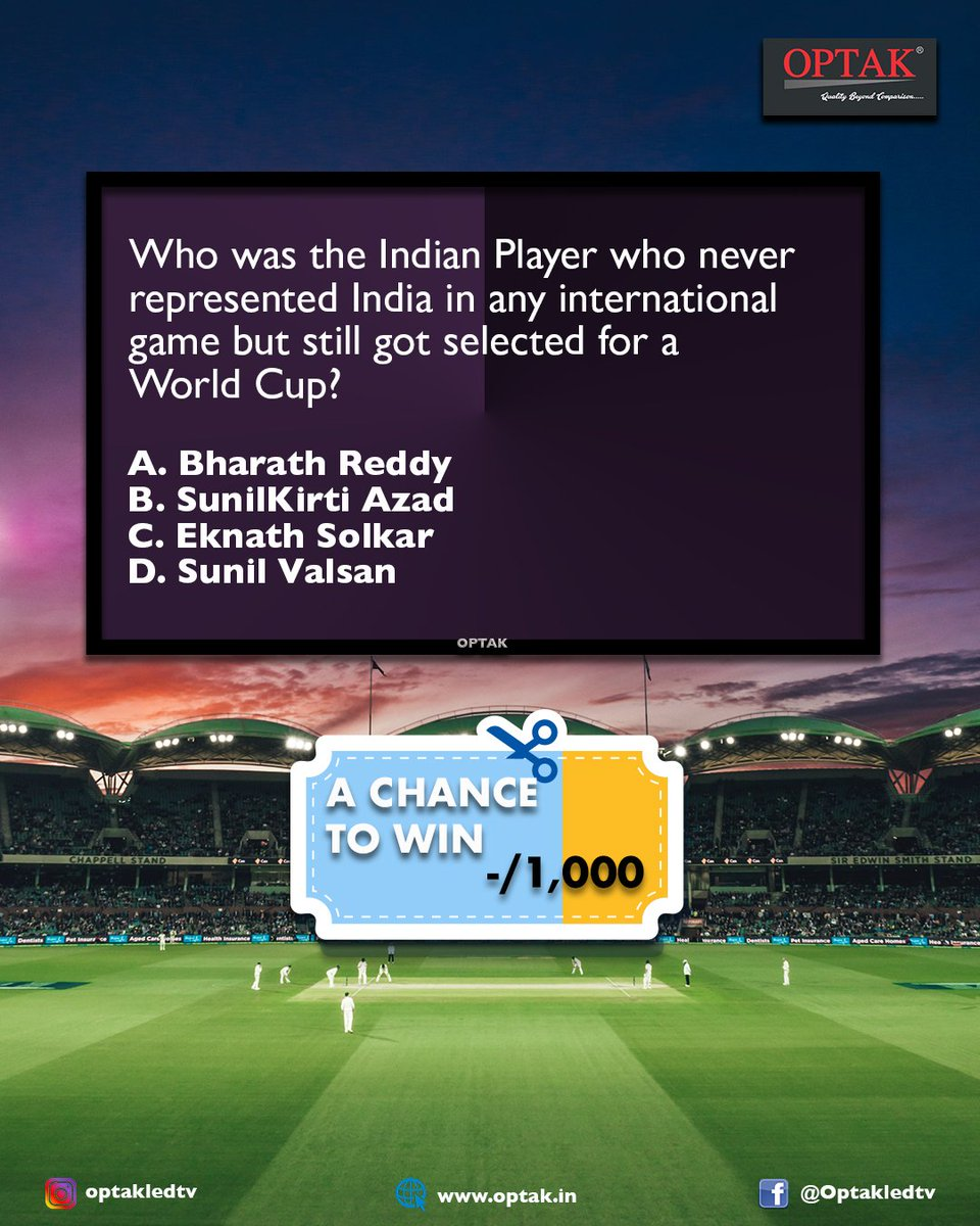 Contest alert 4! Comment down the answer and get a chance to win Rs.1000/- voucher. #OPTAKLEDTV#INDIAMAANGEWORLDCUPVisit Now: http://www.optak.in#giveaway #contestalert #win #voucher #teamindia #icccricketworldcup2019 #iccworldcup #worldcup2019 #icc2019 #CricketWorldCup