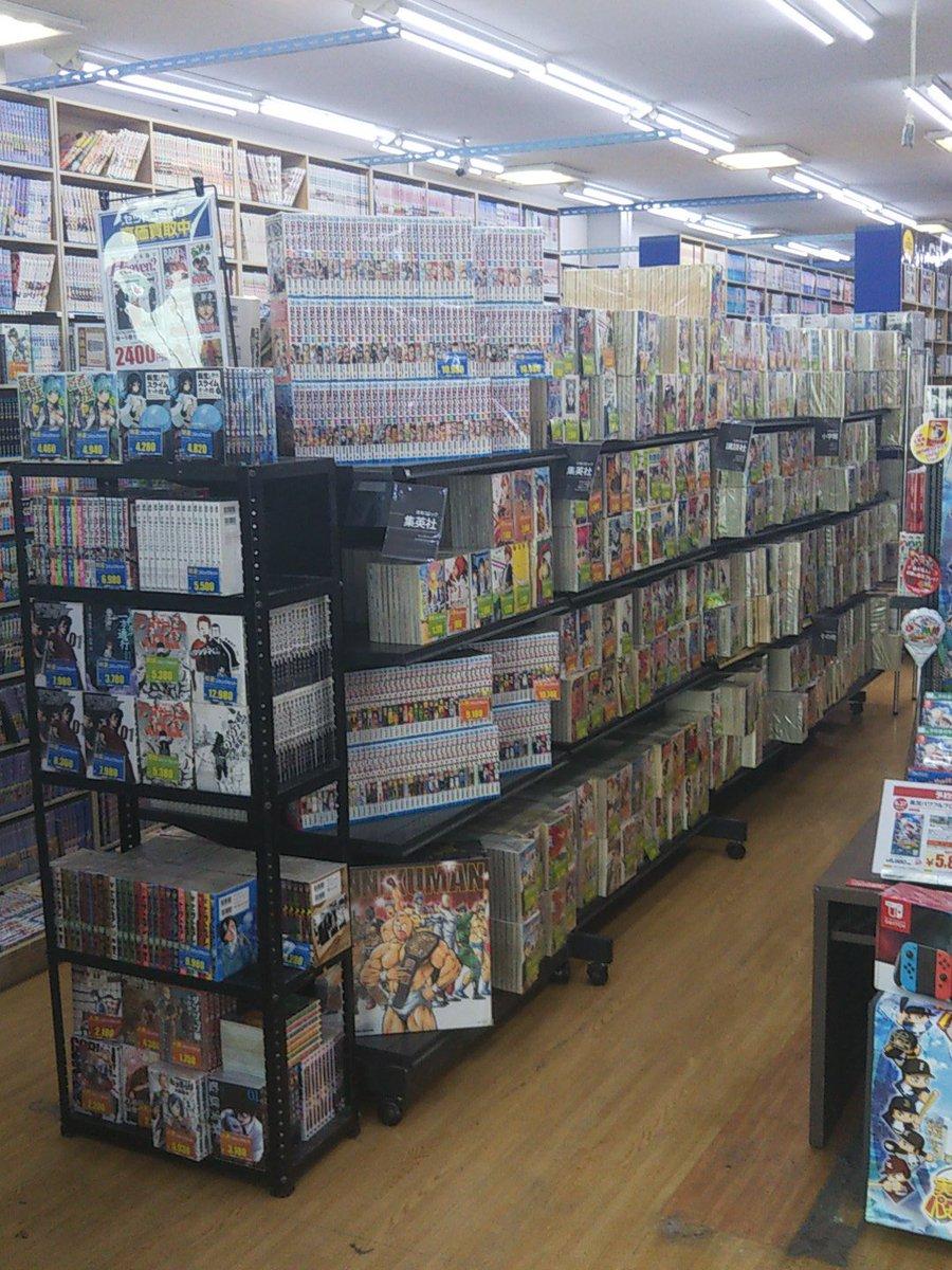 ゲーム売場、古本セット本売場をリニューアルしました‼️ 商品も大量に陳列しました\(^o^)/  ご来店お待ちしております(* ̄∇ ̄)ノ