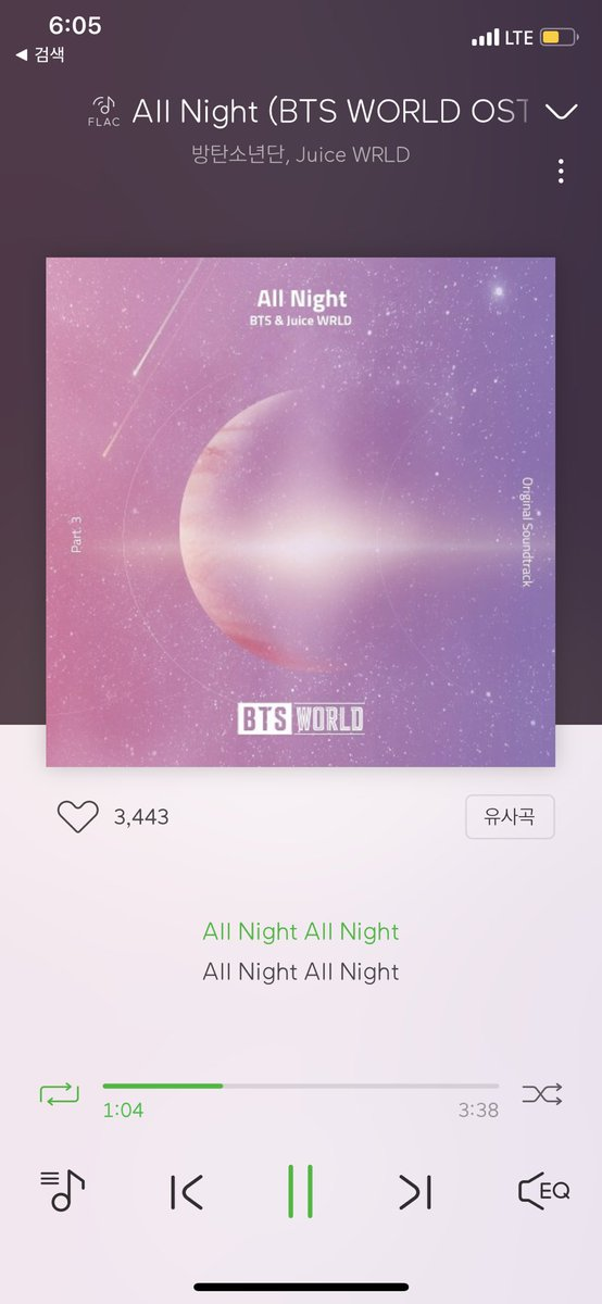 All Night 😁😁 #RM #SUGA #JuiceWRLD