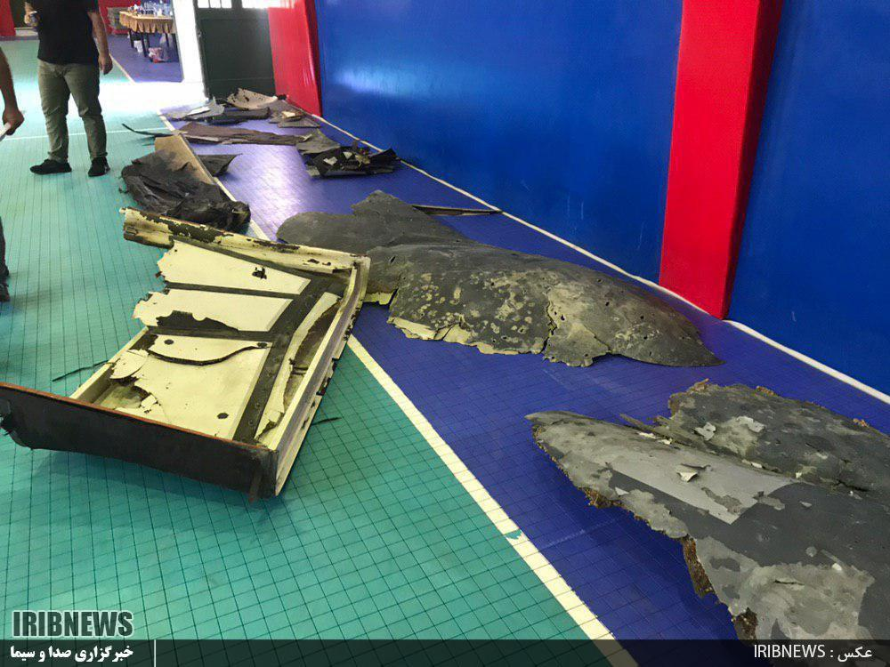 Iran released the first photos of the wreckage of the US drone it downed.