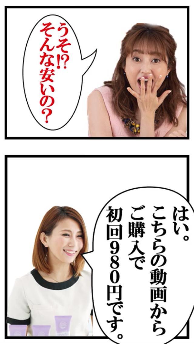 菊地亜美 ムーモ