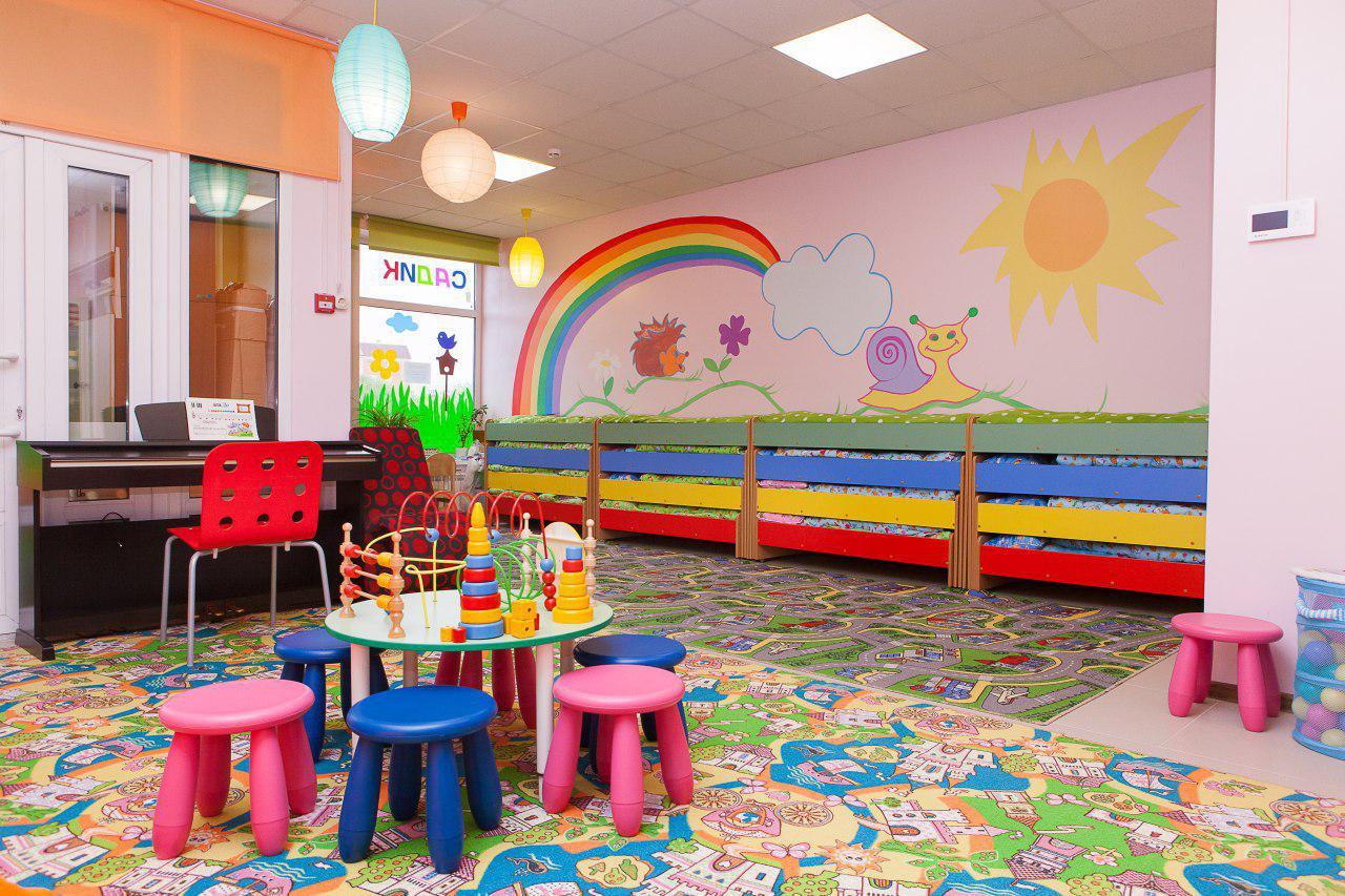 Фото детский сад картинки