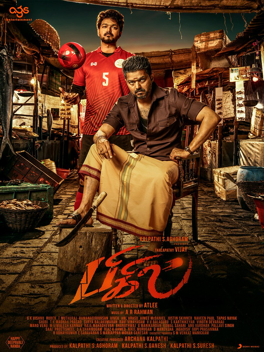 Replying to @actorvijay: #Bigil