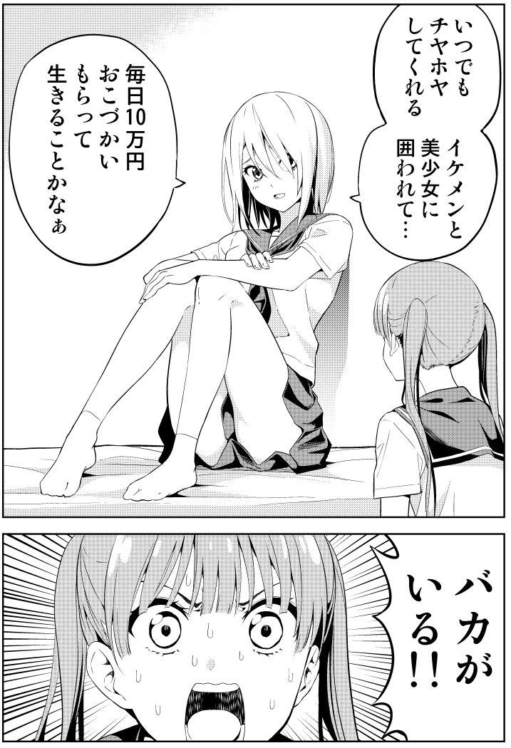 ヒロユキさんの投稿画像