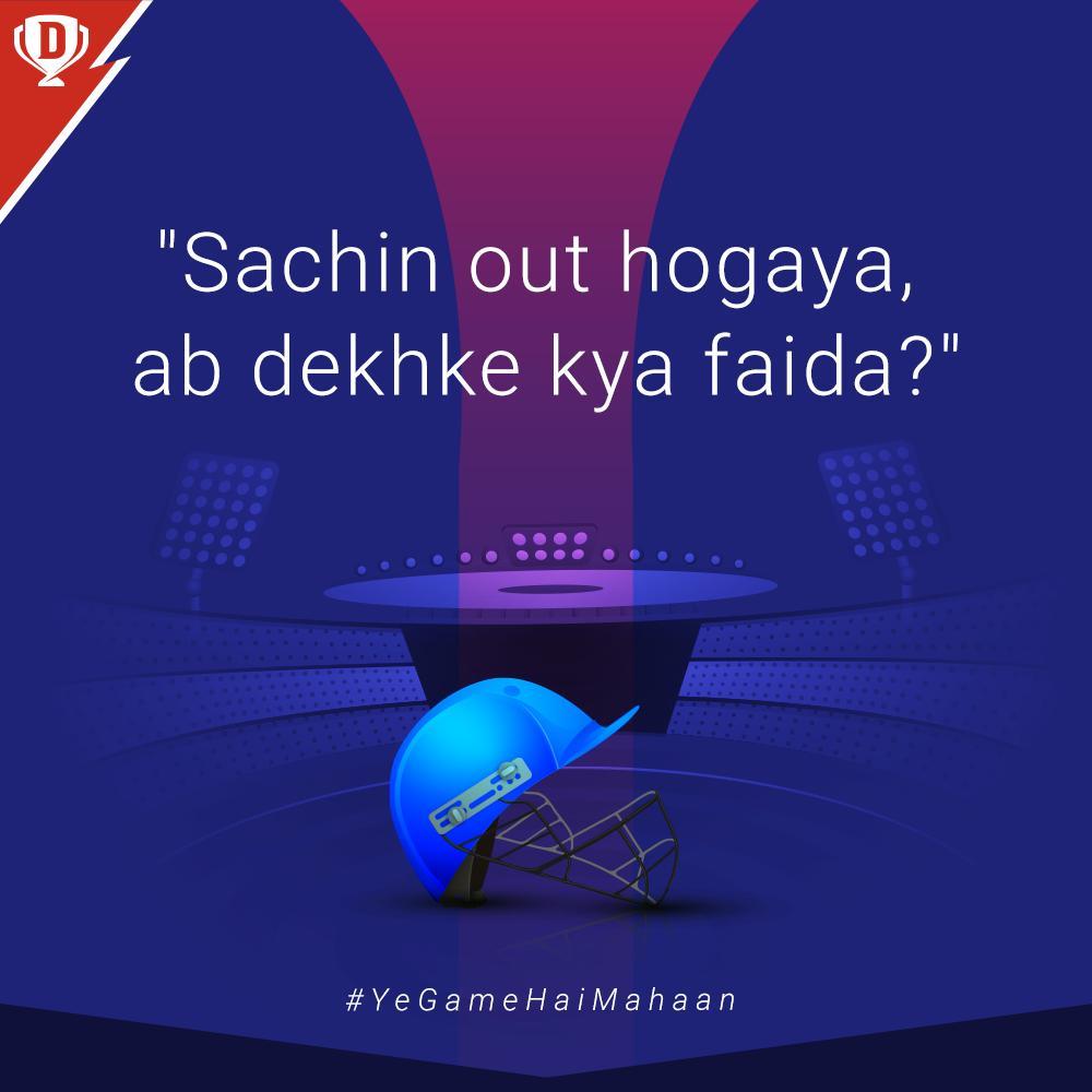 Wo bhi kya din the. #YeGameHaiMahaan