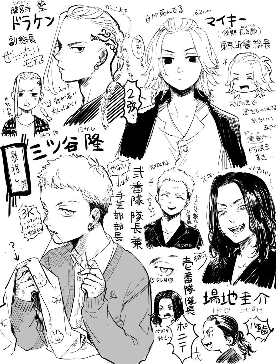 卍 壁紙 ズ 東京 リベンジャー