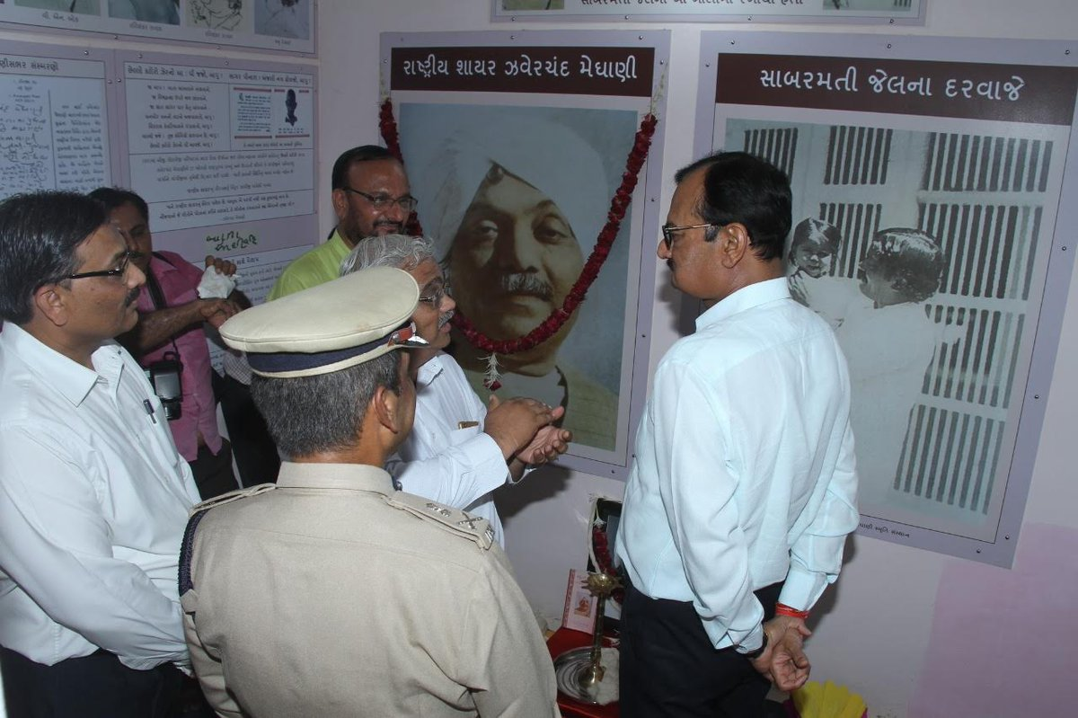 Room of Zaverchand Meghani, Ravishankar Maharaj in Sabarmati Jail preserved as Smriti Kutirs