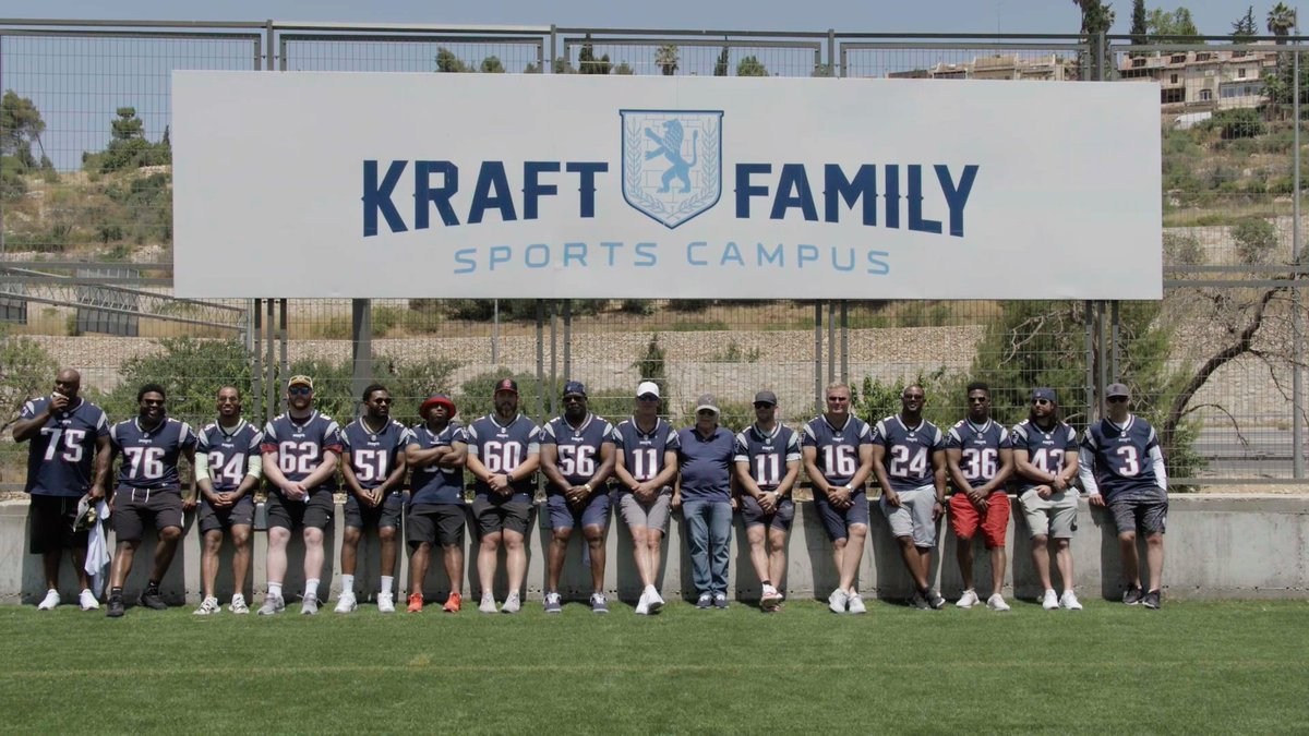 #Patriots past & present were 🔥'd up for today's Israeli Football League game.  Sharing our love for 🏈 at the Kraft Family Sports Campus.
