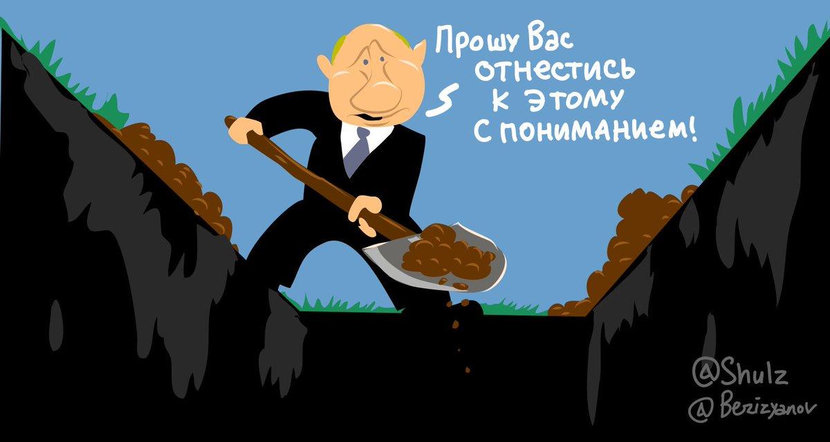 """""""Нас кинуло государство"""", - строителям Крымского моста задолжали денег за полгода - Цензор.НЕТ 9888"""